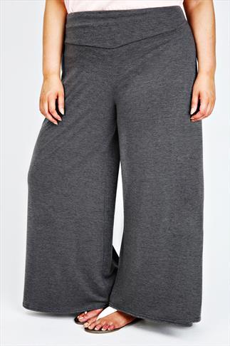 Grey Marl Extreme Wide Leg Jersey Palazzo Trousers