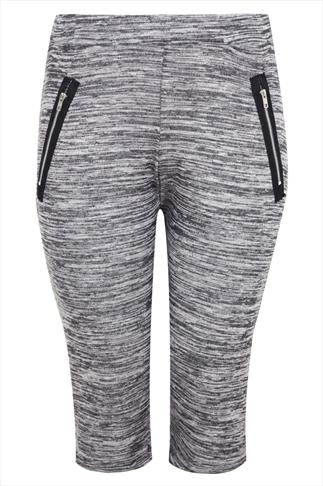 Grey Space Dye Sporty Crops With Zip Details