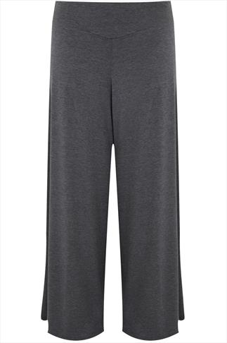 Grey Marl Extreme Wide Leg Jersey Palazzo Trousers